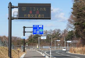 道路標識柱